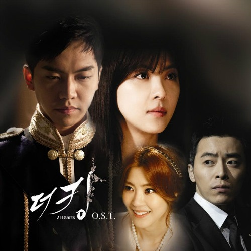Super Kidd - I Want To Live My Way (The King 2 Hearts OST)