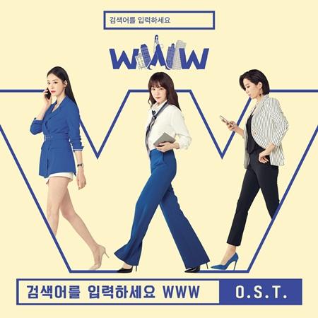 O3ohn  - Milky Way Between Us (Search: WWW OST)