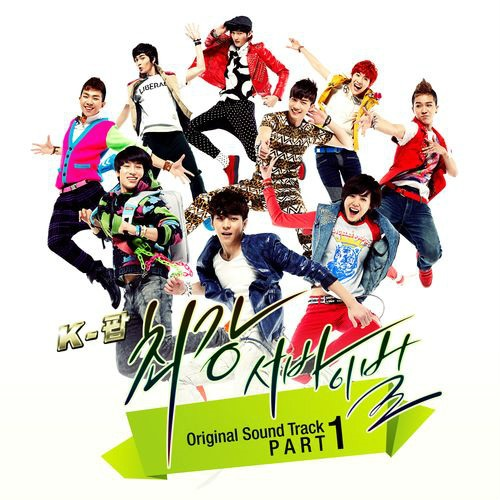 K-POP - The Ultimate Audition OST - DramaWiki