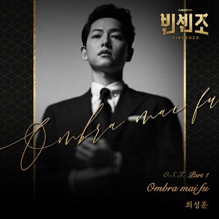 Choi Sung Hoon - Ombra mai fu