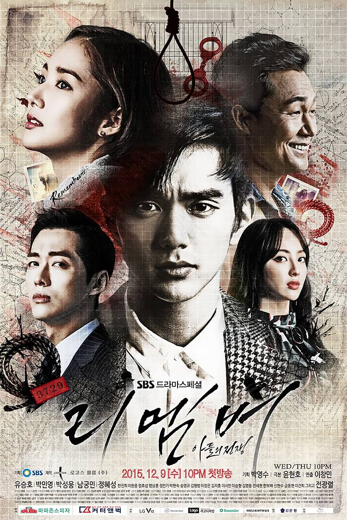 Remember (SBS) - DramaWiki