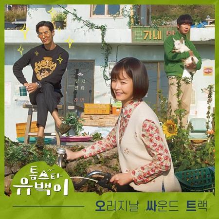 Ryu Ji Hyun - Dawn
