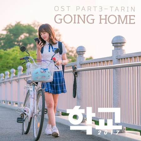 Taeil, Taeyong, Doyoung  - Stay In My Life (School 2017 OST)