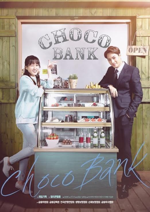 Choco Bank / შოკოლადის ბანკი