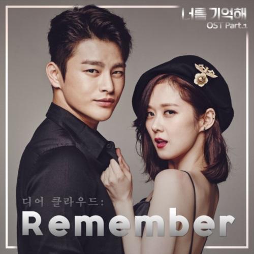 I Remember You OST - DramaWiki