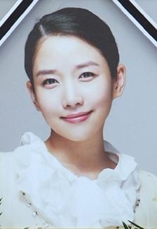Jung Da Bin - DramaWiki