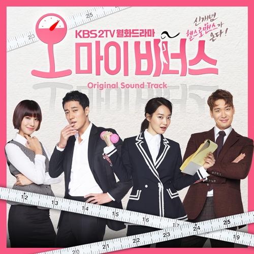 Shin Yong Jae  - Then People (Man Version)