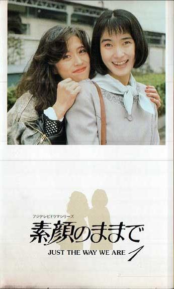 File:SugaonoMamade.jpg