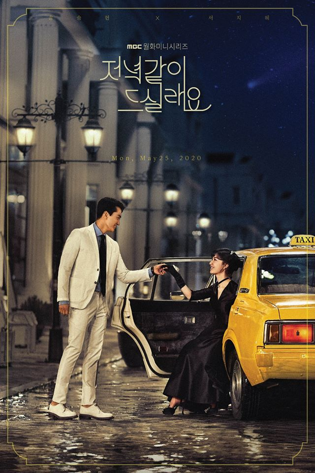 speranța pentru date korean dramawiki)