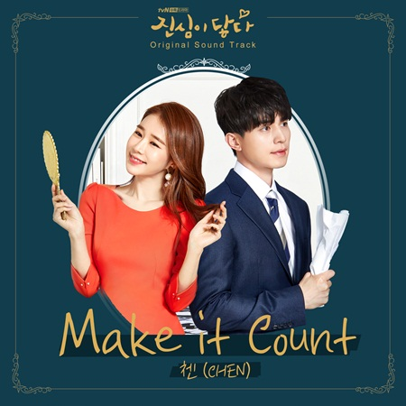 File:Touch Your Heart OST Part 1.jpg