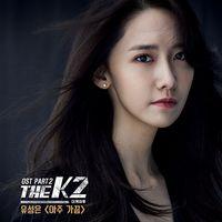 The K2 OST - DramaWiki
