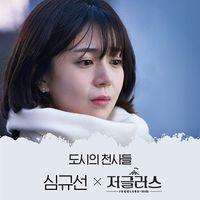 Jugglers OST - DramaWiki