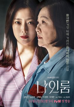 Kim so hyun dramawiki