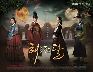 The Moon That Embraces the Sun - DramaWiki