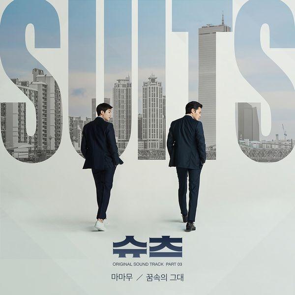 Kisum, Min Kyung (Davichi)  - Rain, Street, You And Me (Suits OST)