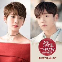 the liar and his lover ep 6