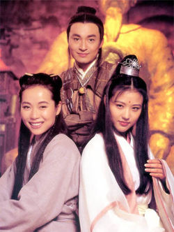 The Heaven Sword And Dragon Saber 1994 Dramawiki