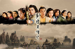 Legend of the Condor Heroes (2008) - DramaWiki