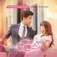 My Secret Romance OST - DramaWiki