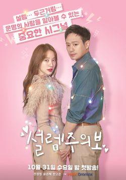 Felsebiyat Dergisi – Popular Ahn Hyeong Seop Dramawiki