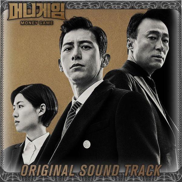 Echae Kang  - Don t