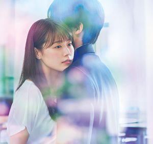 Chugakusei Nikki - DramaWiki
