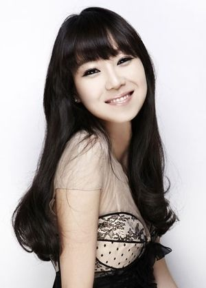 Gong Hyojin