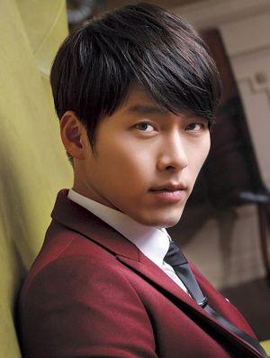 Hyun Bin - DramaWiki