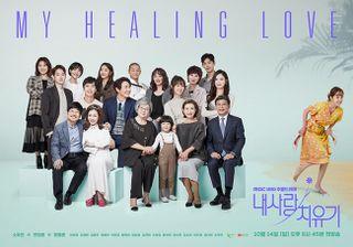 My Healing Love - DramaWiki